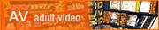 AV  adult video